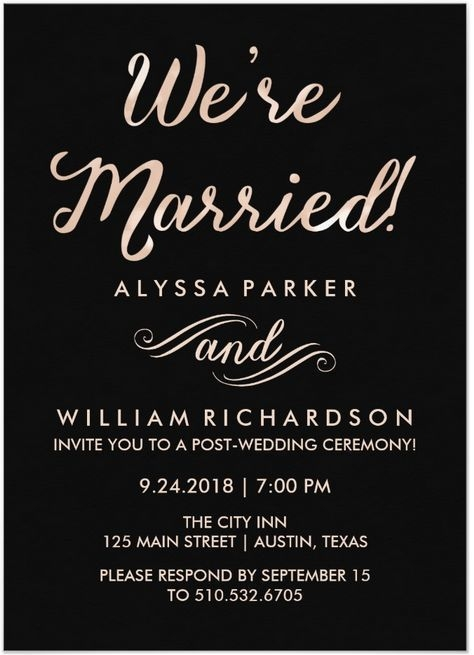 21 beautiful at home wedding reception invitations wedding Invitation For Reception After The Wedding