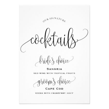 signature cocktails sign lovely typography zazzle Cocktail Wedding Invitations
