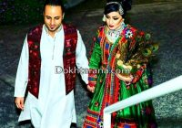 afghans wedding cali steemit Afghan Wedding Dresses