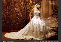 amalia carrara wedding dress dream wedding cream wedding Amalia Carrara Wedding Dress