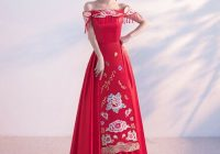 chinese wedding dress qipao kwa cheongsam 4 latest fashion no custom make ebay Qipao Wedding Dress