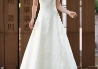 illusion sweetheart neck off the shoulder lace wedding dress Augusta Jones Wedding Dress