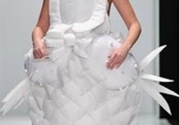 pin on style Ugliest Wedding Dresses