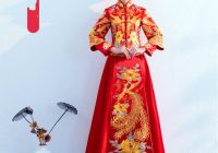 us 1280 chinese wedding dress dragon gown bride classic cheongsam marriage phoenix traditional qipao ancient vestidos slim clothing in womens sets Qipao Wedding Dress