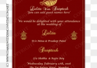 wedding invitation card design online online wedding Design Wedding Invitation Online
